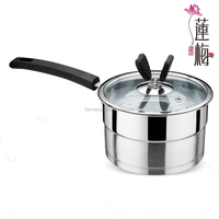 Stainless steel milk boiling pot