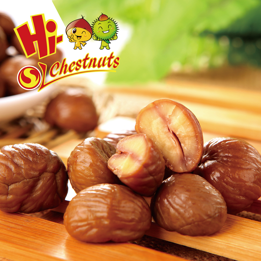 OEM Packaged Wholesale Bar Snacks ready to eat chestnuts