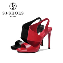7570 delicacy wholesale women shoes from china top selling trendy high heels
