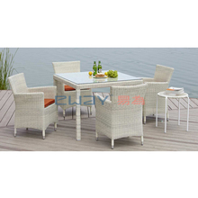 Outdoor furniture rattan IKEA dinning table and chair set