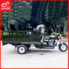 China 250cc lifan engine closed cabin cargo three wheel motorcycle