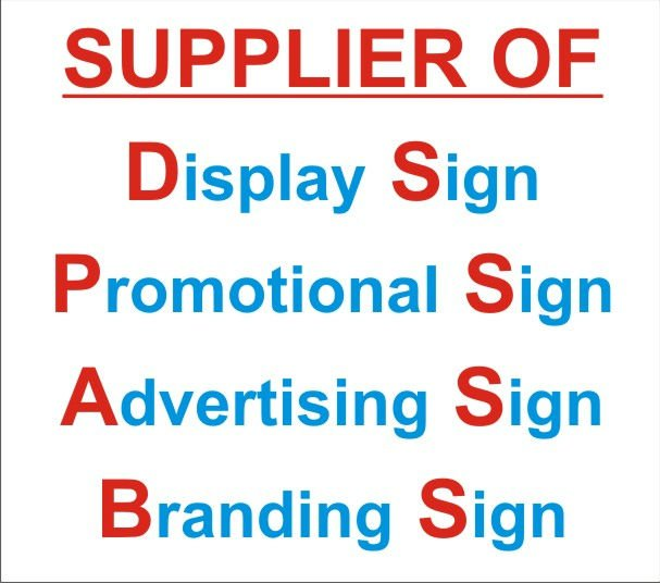 Sign / Signage / Illuminated / Backlit / LED / Glow / Aluminium / Display / Promotional / Advertising / Branding / board / box
