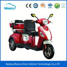 2017 Newest Electric Tricycle For Passenger Handicapped Disabled