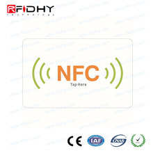 Free sample ! RFID NFC Tag for mobile phone