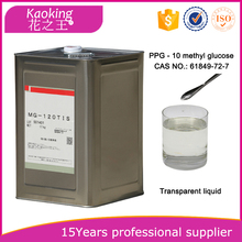 New Cosmetic Raw Material Ppg-10 Methyl Glucose Ether /61849-72-7