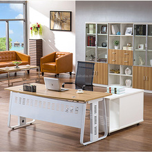Wooden and Steel Frame Supervisor Business Desk