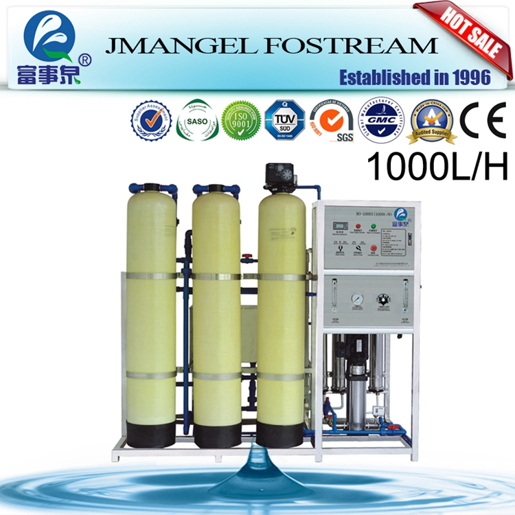 Factory Good Quality electronic water treatment/osmosis reversed water purifier system
