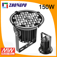 150w led projection lamp Waterproof 15000lm for Stage Building