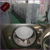 Zhengzhou FUMU floor washing machine