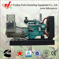 China Professional Supplier! 125kVA diesel generator with Cummins motor