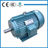 Y Series High Efficiency Three Phase Cast Iron Housing 80 Hp Electric Motor