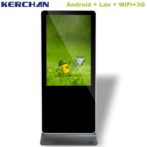 alibaba stock 42 inch interactive information kiosk with Android 4.2.2 OS