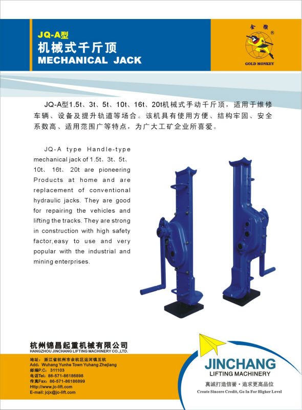 CE proved JQ-A Mechanical Jack