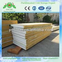 20cm thermal insulation cold room polyurethane sandwich panel
