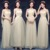 2017 new fashion bridesmaid dresses long evening dress for wedding or party