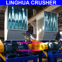 used plastic crusher/ pe pp film crusher/ waste plastic film crusher