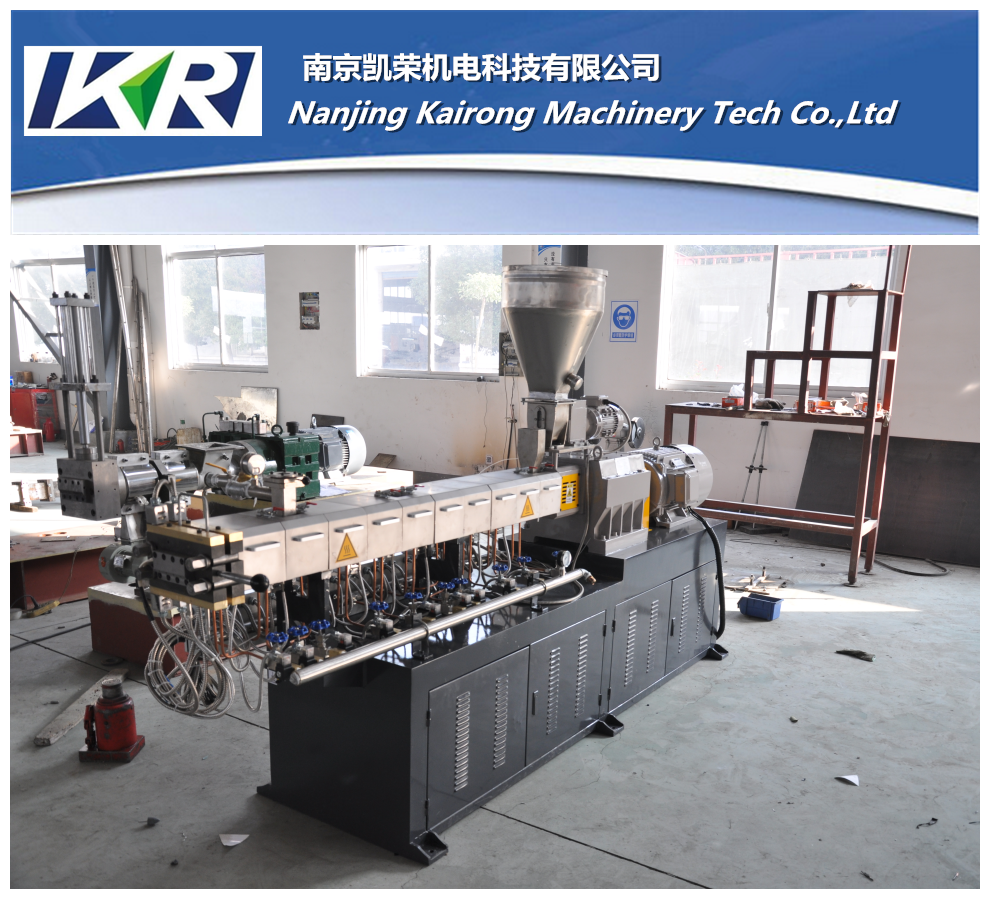 Pe Pelletizing Machinery Plastic Pelletizer Extruder Line Twin Screw Exruder Gearbox