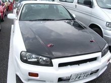 Nissan Skyline GT Turbo
