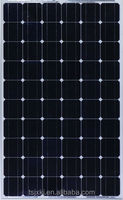 high quality 270w mono pv solar panel for solar system from China