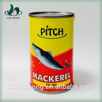 A grade salt canned 3 years shell life horse mackerel fish with low price