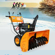 1M Working Width 13HP Electric Snow Cleaning Machine