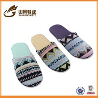 janpanese style free animal sex women lab slippers