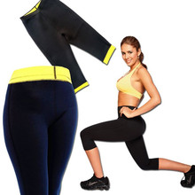 High quality women neoprene body shaper running fitness body building wear body suits women