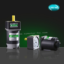 Mini DC Brush Gear Motor 24V 90W for Textile Machinery