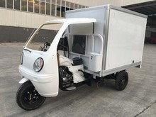 Three wheel motorised tricycle with ice cream cart for sale
