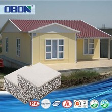 OBON modern steel design prefab small house