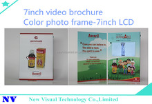 hd tft lcd 7inch video in print for fashion business gift