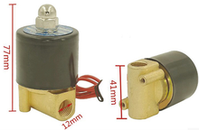 2way mini electric water diverter valve