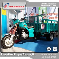 Heavy load 200cc double rear wheel cargo motor tricycle