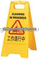 cleaning in progress reflective warning sign with accident warning