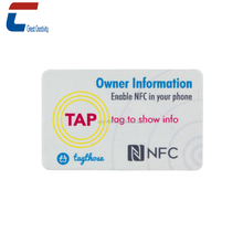 IS014443A 13.56mhz passive custom logo printing contactless rfid nfc card with writable data