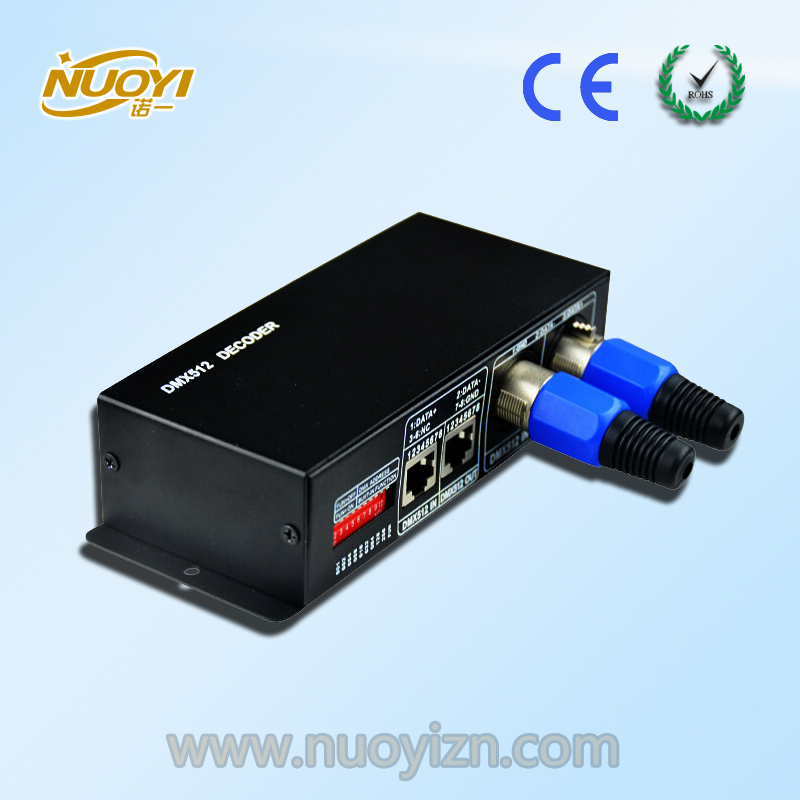 512DMX Decoder with 4A each channel