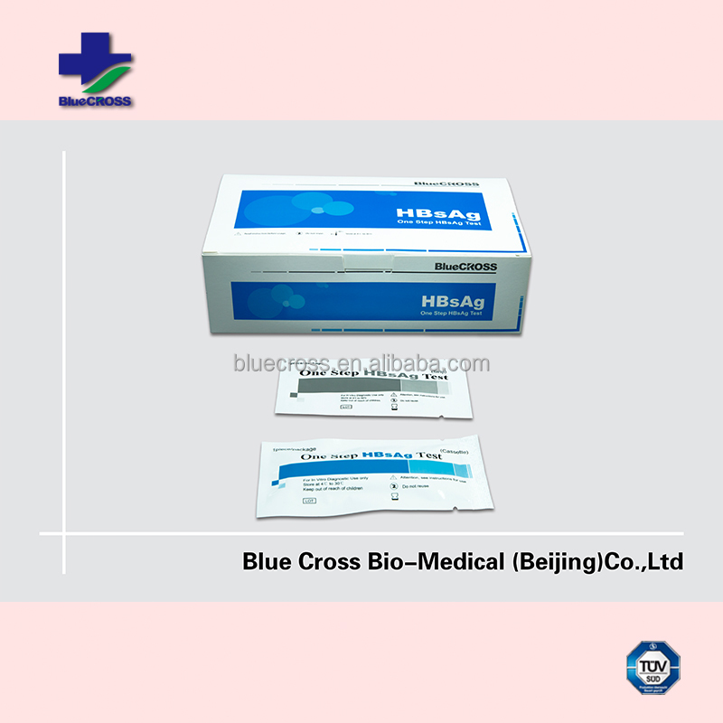 2017 New Accuracy High Quality Medical Diagnostic Whole Blood HBsAg Rapid Test Kits 25Years Professional trustworthy Factory