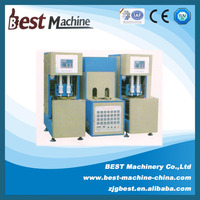 mineral water bottle blowing machine with good after-sale service
