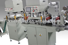 double station of embossing / cutting die cutter