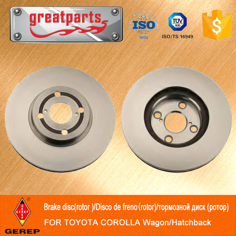 Hot sales OEM 43512-12150 Used for Toyota Corolla disc brake plate