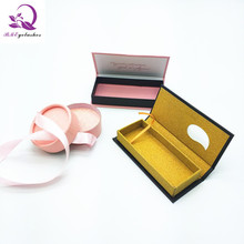 false eyelashes private label custom false eyelash packaging box