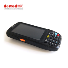 Handheld terminal industry 1D 2D scanner wifi 3g 4g 5.1 android pda