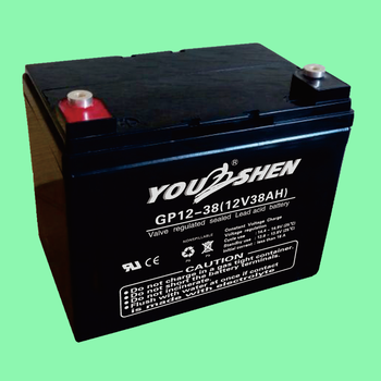 The rechargeable battery of 12v 38ah