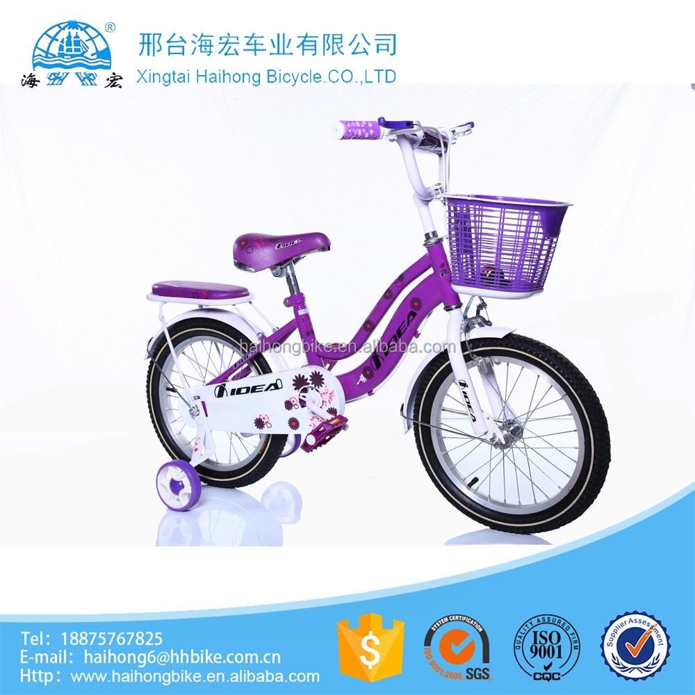 New work different baking finish shining color bicycle 14 16 inch size kids bikes