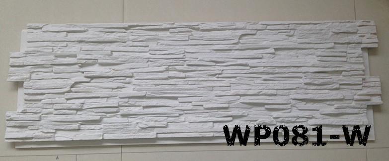 Carton piedra para paredes materiales de construcci n - Imitacion a piedra para paredes precios ...