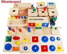 Kindergarten early childhood family education Montessori teaching aids for 0-3 years old