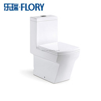 saving water bathroom toalete commode