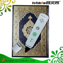 New Arrival quran read pen kids read pen