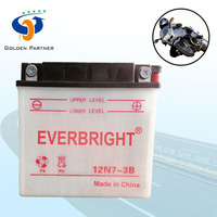 12v 7ah dry cell rechargeable battery for motocycle battery