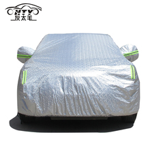 PEVA Car Cover with cotton for sunshade and freeze-proofing magnetic car cover